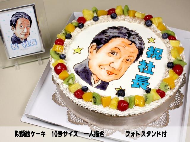 似顔絵ケーキ10号