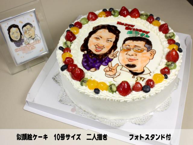 似顔絵ケーキ10号2体