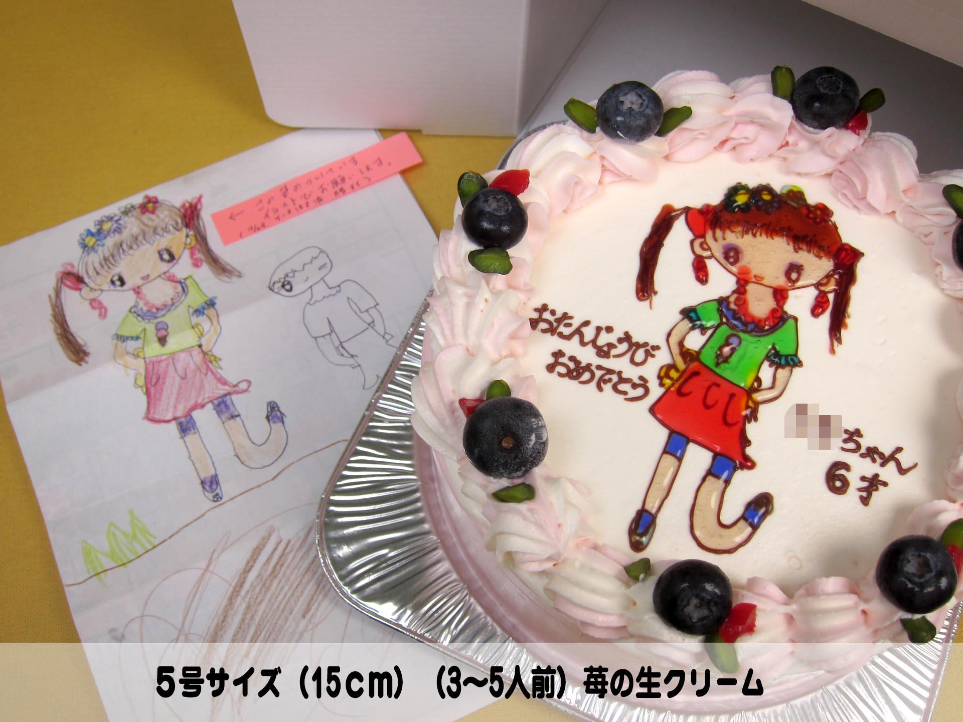 パティシエとコラボ 似顔絵デコレーションケーキ