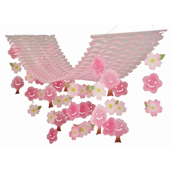 スマイル桜プリーツハンガー(2114038)[春 花 桜 飾り 販促グッズ 店内装飾 プリーツハンガー]