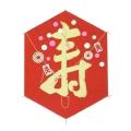 新六角凧 寿(1101433)[正月 飾り 販促グッズ 店内装飾 凧 シルク印刷]