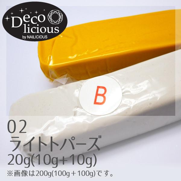 デコリシャスグルー/02:ライトトパーズ 20g(10g+10g)