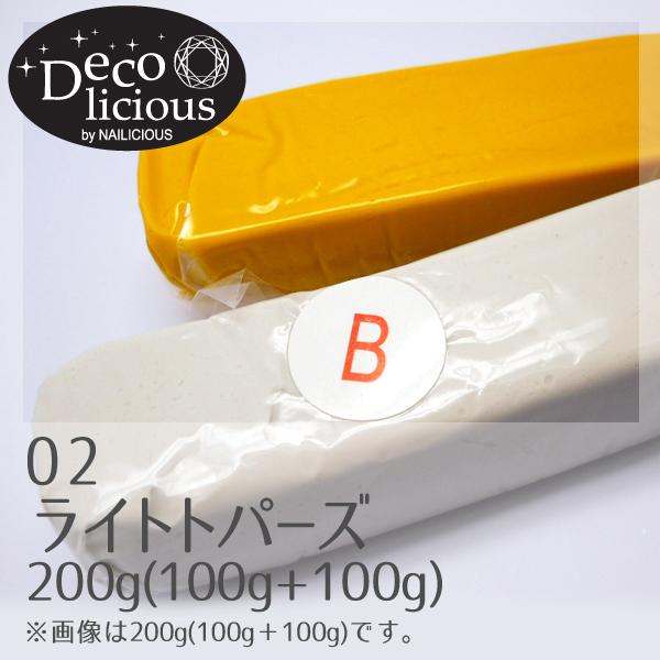 デコリシャスグルー/02:ライトトパーズ 200g(100g+100g)