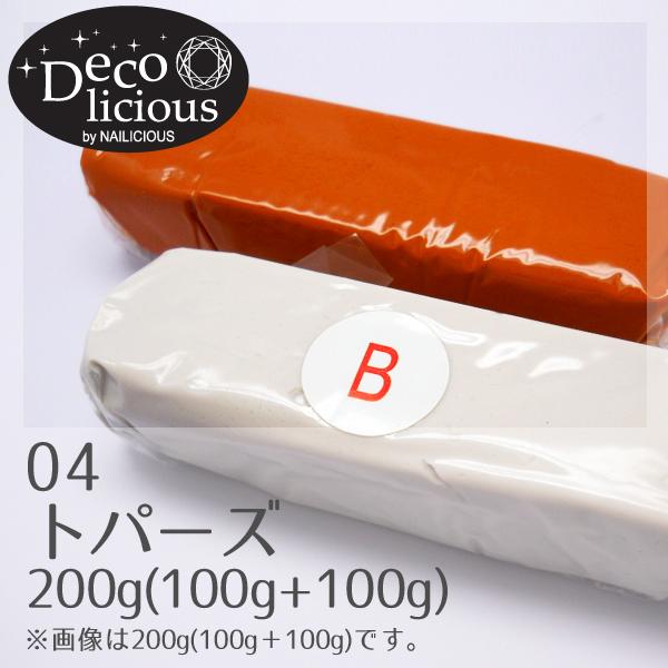 デコリシャスグルー/04:トパーズ 200g(100g+100g)