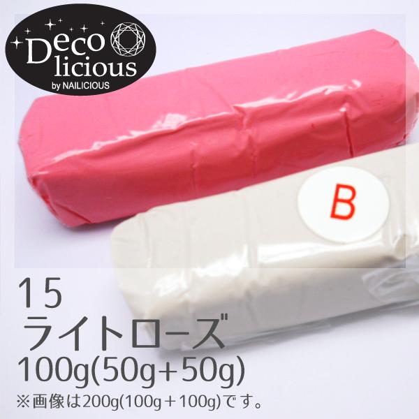 デコリシャスグルー/15:ライトローズ 100g(50g+50g)