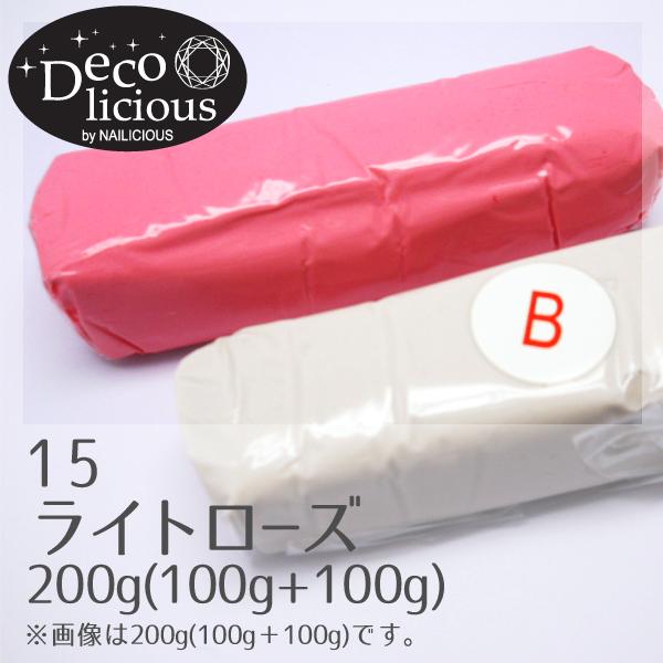 デコリシャスグルー/15:ライトローズ 200g(100g+100g)