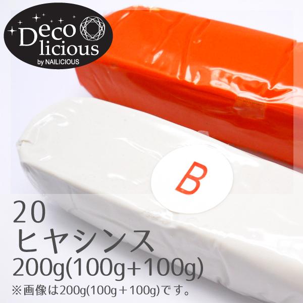 デコリシャスグルー/20:ヒヤシンス 200g(100g+100g)