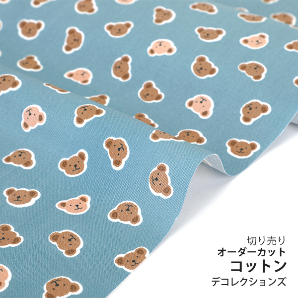 生地・布 ≪ Little teddy bear ≫ コットン/幅109cm デコレクションズオリジナル生地・布 【10cm単位販売】