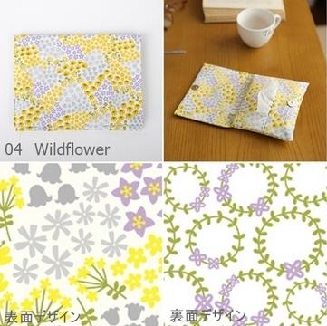 ウェットティッシュケース S:Wildflower 【ウェットティッシュ/おしりふき/手口ふき/ケース】【携帯用ミニ】