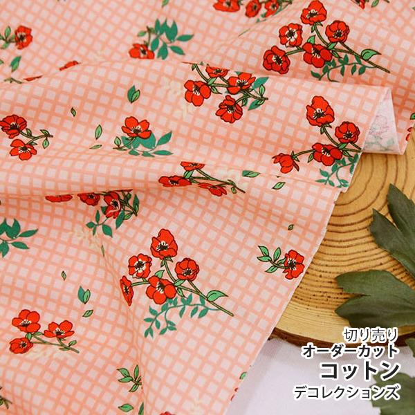 生地・布 ≪ Pink check flower ≫ コットン/幅108cm デコレクションズオリジナル生地・布 【10cm単位販売】
