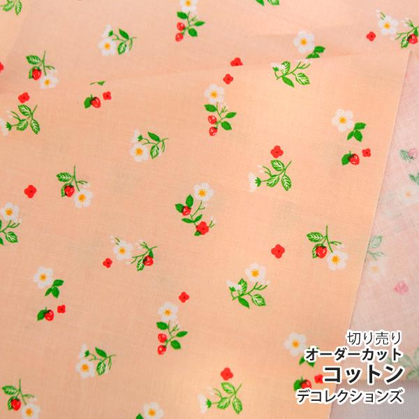生地・布 ≪ Sugar berry ≫ コットン/幅108cm デコレクションズオリジナル生地・布 【10cm単位販売】