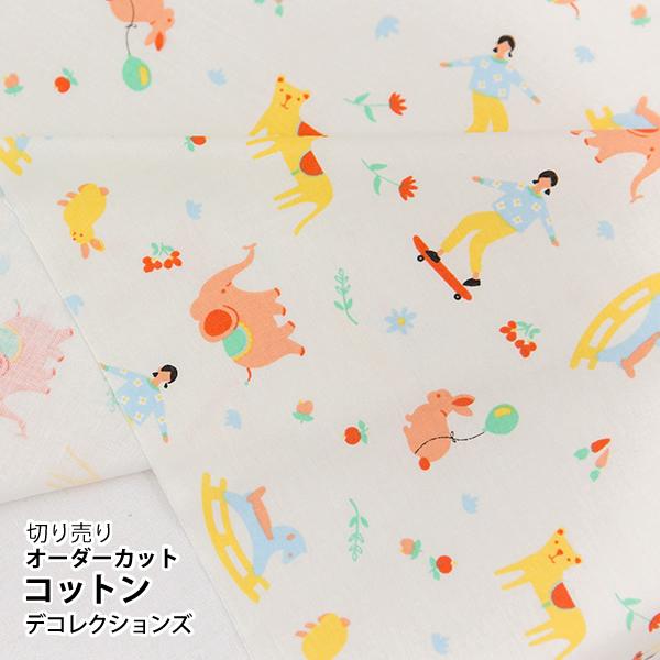 生地・布 ≪ Holiday ≫ コットン/幅109cm デコレクションズオリジナル生地・布 【10cm単位販売】