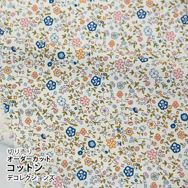 生地・布 ≪ In bloom ≫ コットン/幅110cm デコレクションズオリジナル生地・布 【10cm単位販売】