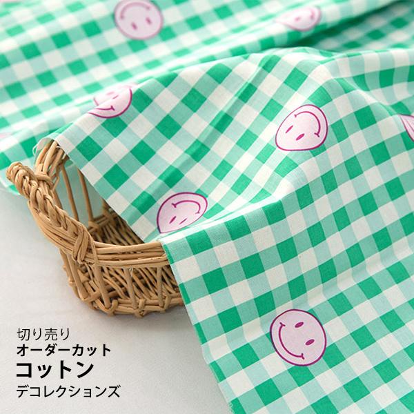 生地・布 ≪ Happy mellow - green ≫ コットン/幅109cm デコレクションズオリジナル生地・布 【10cm単位販売】