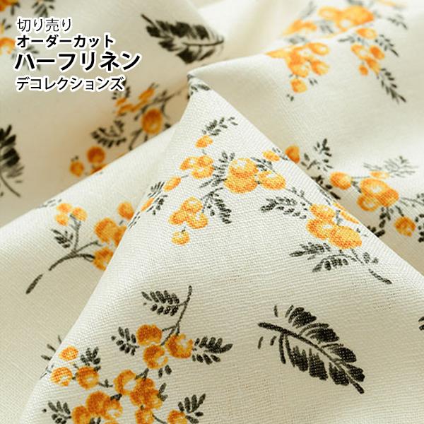 生地・布 ≪ Gold mimosa - ivory ≫ ハーフリネン/幅134cm 【10cm単位販売】