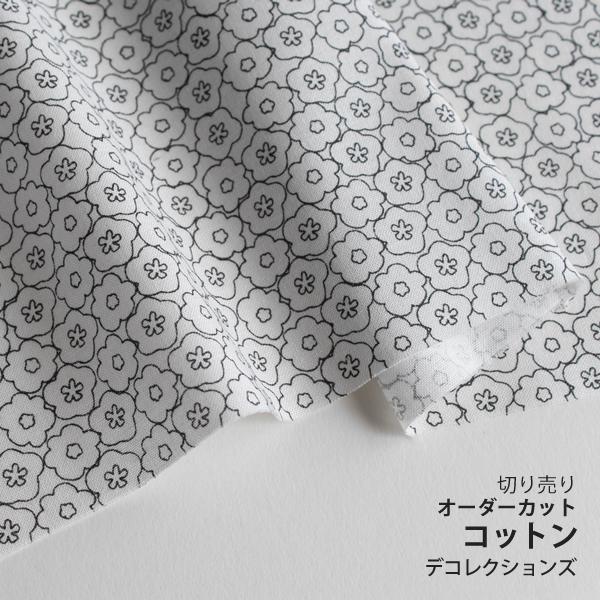 生地・布 ≪ Blossom-flowery ≫ コットン/幅110cm デコレクションズオリジナル生地・布 【10cm単位販売】