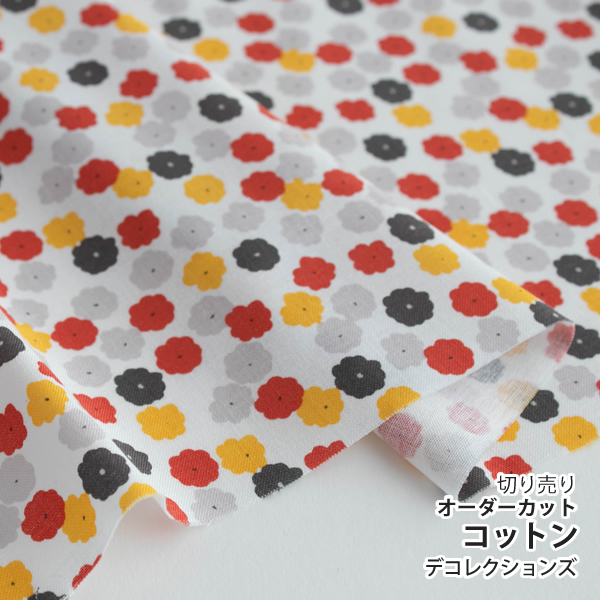 生地・布 ≪ Blossom-blossom ≫ コットン/幅110cm デコレクションズオリジナル生地・布 【10cm単位販売】