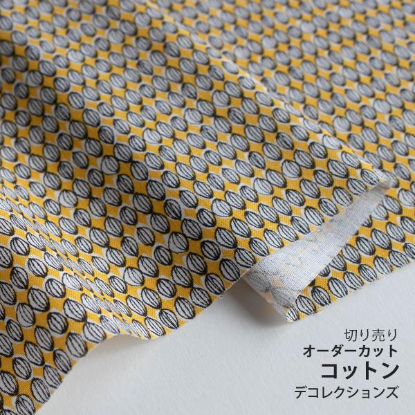 生地・布 ≪ Blossom-bud ≫ コットン/幅110cm デコレクションズオリジナル生地・布 【10cm単位販売】