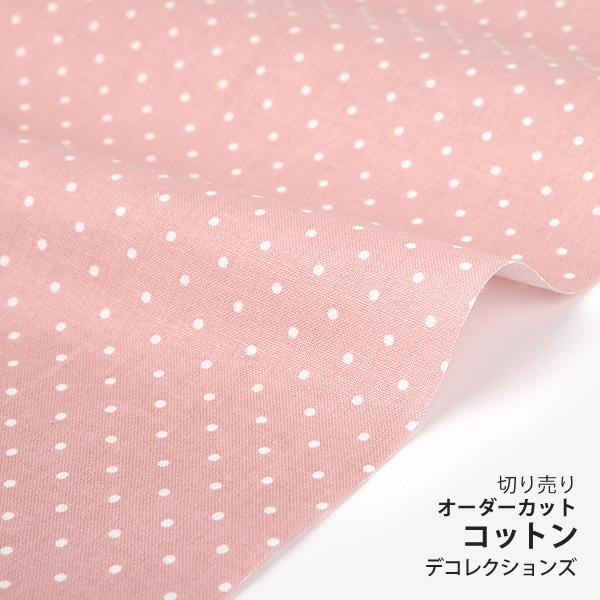 生地・布・入園入学 ≪ Cat's garden - Pink dot ≫  コットン/幅110cm デコレクションズオリジナル生地・布 【10cm単位販売】