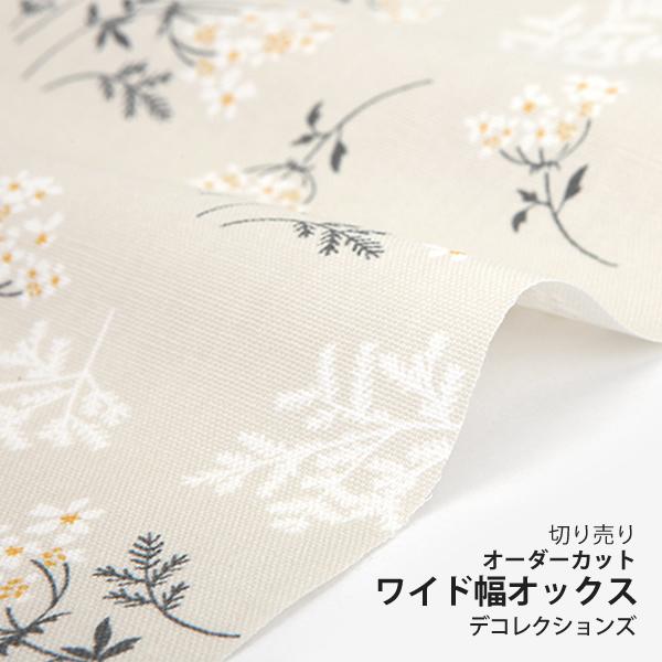 生地・布 ≪ Lace flower ≫  オックス生地/幅148cm デコレクションズオリジナル生地・布 【10cm単位販売】