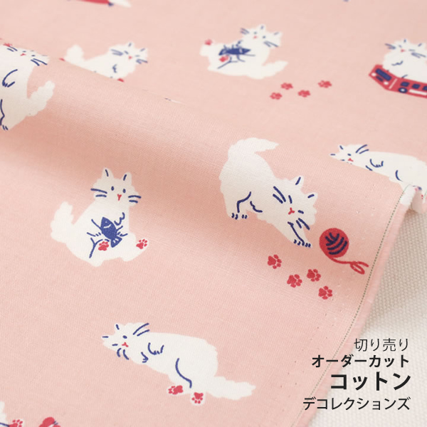 生地・布 ≪ Kitty cat ≫ コットン/幅108cm デコレクションズオリジナル生地・布 【10cm単位販売】