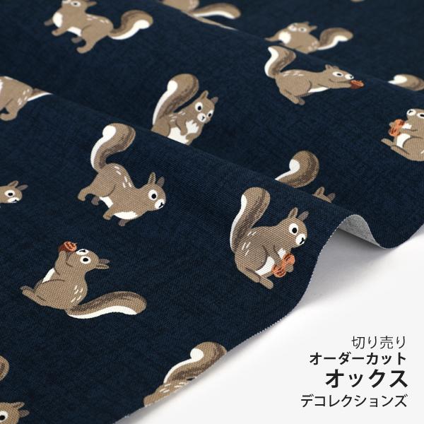 生地・布 ≪ Chipmunk ≫ オックス/幅149cm デコレクションズオリジナル生地・布 【10cm単位販売】