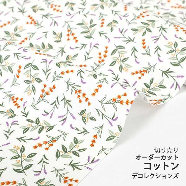 生地・布 ≪ Heimish ≫ コットン/幅112cm デコレクションズオリジナル生地・布 【10cm単位販売】