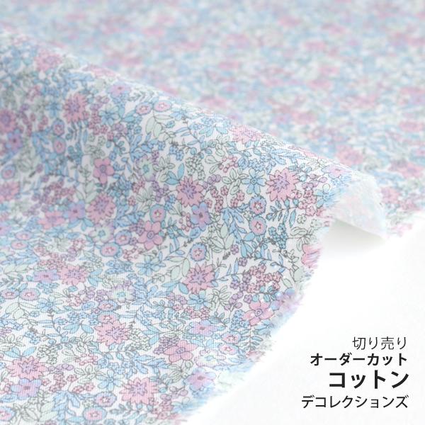 生地・布 ≪ A tiny flower - fade ≫ コットン/幅110cm デコレクションズオリジナル生地・布 【10cm単位販売】