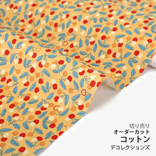 生地・布 ≪ Cherry bijou ≫ コットン/幅110cm デコレクションズオリジナル生地・布 【10cm単位販売】