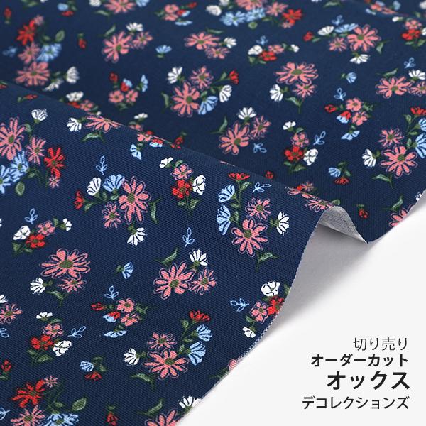 生地・布 ≪ Perfume flower ≫ オックス/幅148cm デコレクションズオリジナル生地・布 【10cm単位販売】