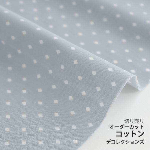 生地・布 ≪ In peace - gleam(ライトグレー) ≫ コットン/幅109cm デコレクションズオリジナル生地・布 【10cm単位販売】