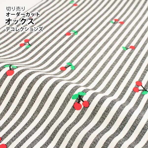 生地・布 ≪ チェリーミルク ≫ オックス/幅149cm デコレクションズオリジナル生地・布 【10cm単位販売】