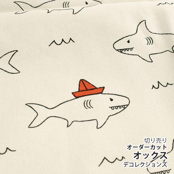 生地・布 ≪ jaws ≫ オックス/幅147cm デコレクションズオリジナル生地・布 【10cm単位販売】