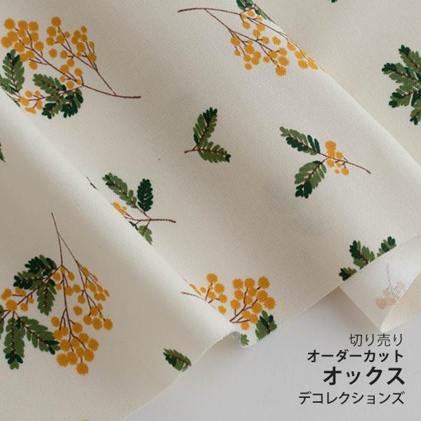 生地・布 ≪ Mimosa ≫ オックス/幅148cm デコレクションズオリジナル生地・布 【10cm単位販売】
