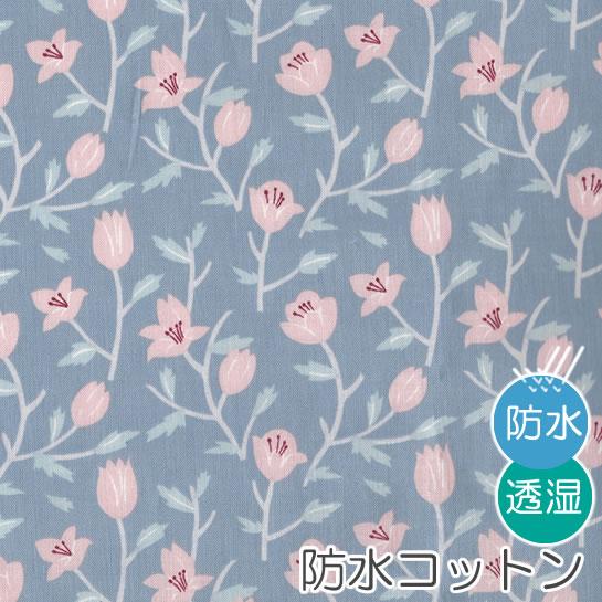 防水北欧風生地・布 ≪ milky lily ≫ 防水コットン/幅108cm デコレクションズオリジナル生地・布【10cm単位販売】