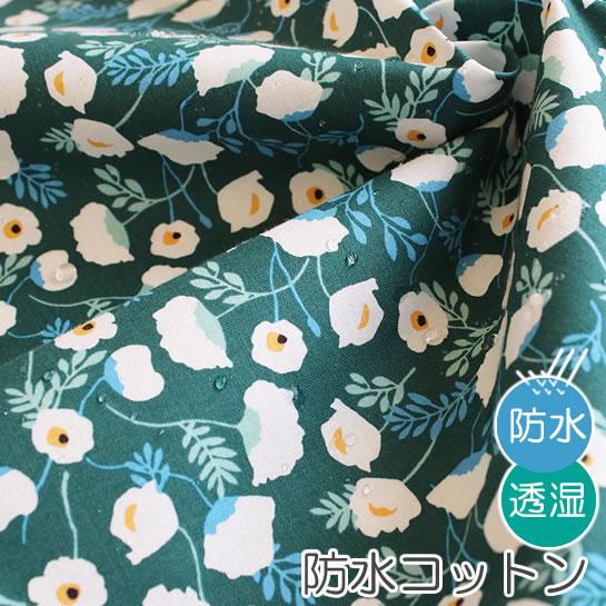 防水北欧風生地・布 ≪ Pure camellia ≫ 防水コットン/幅110cm デコレクションズオリジナル生地・布【10cm単位販売】