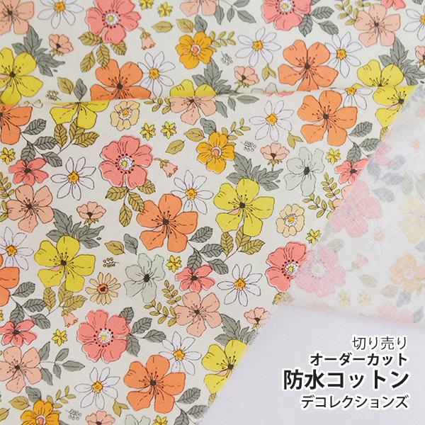 防水北欧風生地・布 ≪ Happy yellow flower ≫ 防水コットン/幅106cm デコレクションズオリジナル生地・布 【10cm単位販売】