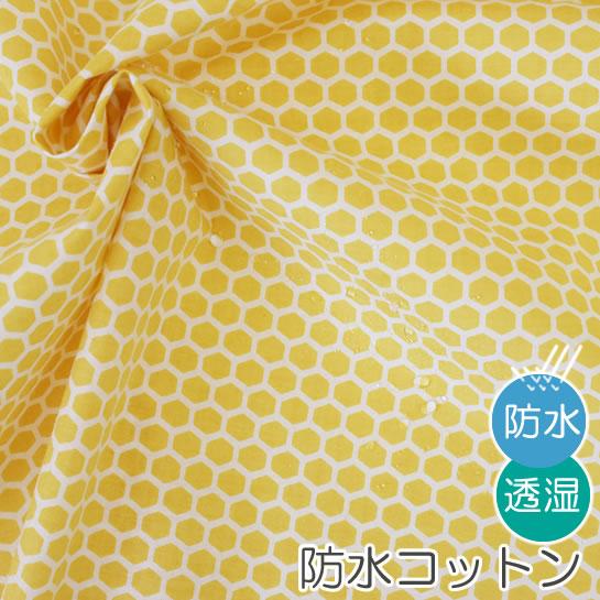 防水北欧風生地・布 ≪ WALK THROUGH THE FOREST- honey≫ 防水コットン/幅108cm デコレクションズオリジナル生地・布【10cm単位販売】