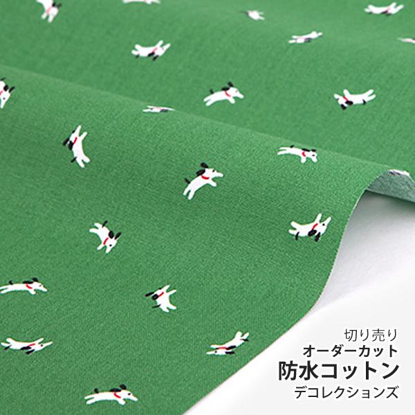 防水北欧風生地・布 ≪ Park - happy dog ≫ 防水コットン/幅107cm デコレクションズオリジナル生地・布 【10cm単位販売】