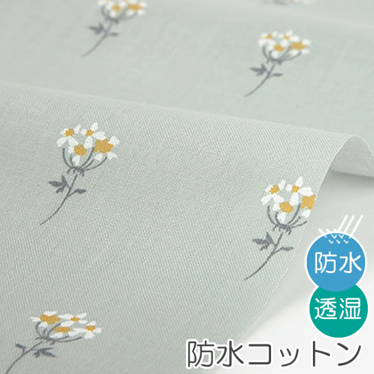防水北欧風生地・布 ≪ Lace flower - mini flower ≫ 防水コットン/幅107cm デコレクションズオリジナル生地・布【10cm単位販売】