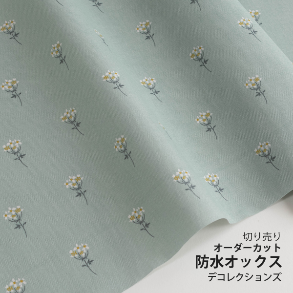 防水北欧風生地・布 ≪ Lace flower - mini flower ≫ 防水オックス/幅149cm デコレクションズオリジナル生地・布 【10cm単位販売】