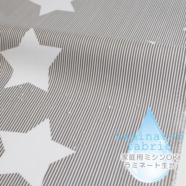 生地・布 ≪ Cocoa gray star ≫ ラミネート生地/幅100cm 手ざわりサラサラ・つや消しラミネート生地(ふつう厚) 【10cm単位販売】
