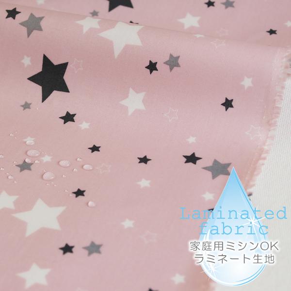 生地・布 ≪ STAR - pink ≫ ラミネート生地/幅106cm 手ざわりサラサラ・つや消しラミネート生地(ふつう厚) 【10cm単位販売】