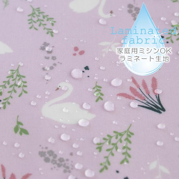 生地・布 ≪  Floral swan - ベリー ≫ ラミネート生地/幅105cm 手ざわりサラサラ・つや消しラミネート生地(ふつう厚) 【10cm単位販売】