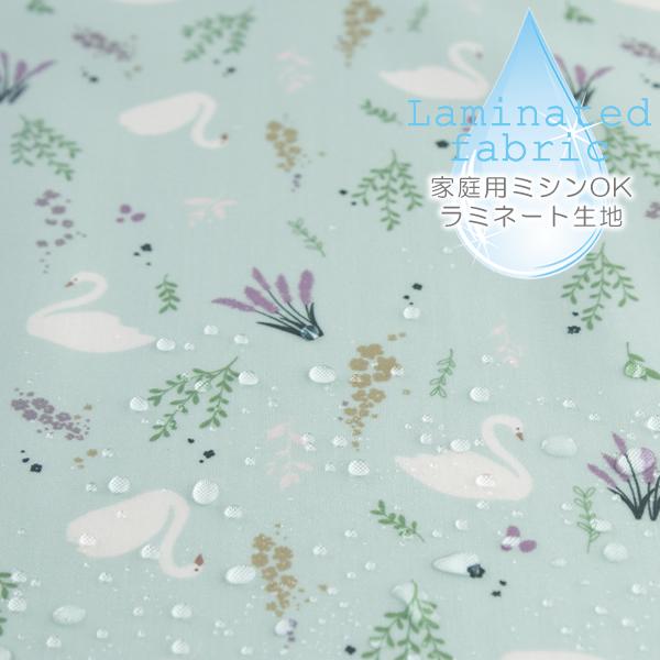 生地・布 ≪  Floral swan - ミント ≫ ラミネート生地/幅105cm 手ざわりサラサラ・つや消しラミネート生地(ふつう厚) 【10cm単位販売】