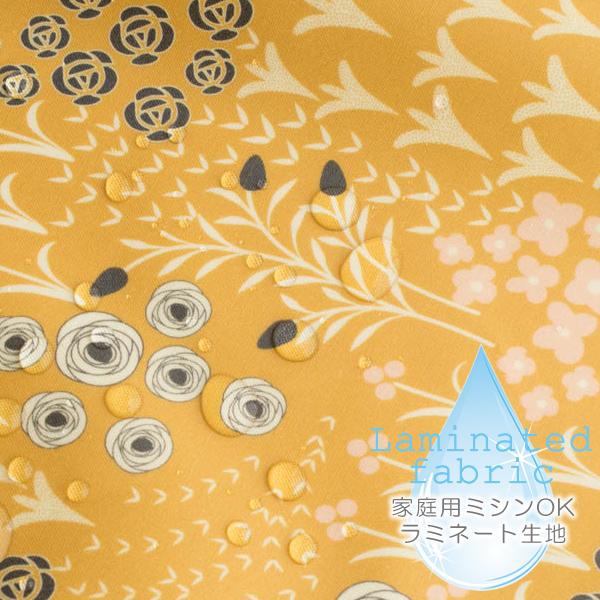 生地・布 ≪ Farm garden - gold ≫ ラミネート生地/幅105cm 手ざわりサラサラ・つや消しラミネート生地【10cm単位販売】