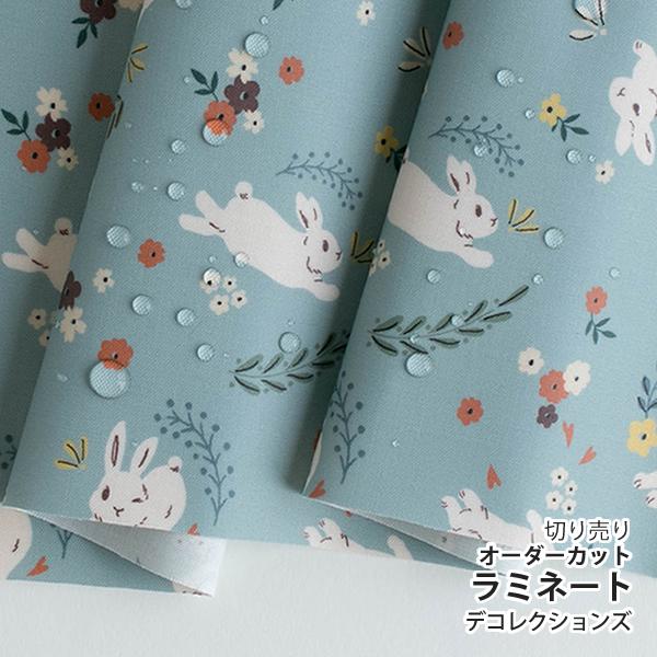 生地・布 ≪ Flora rabbit - blue ≫ ラミネート/幅104cm デコレクションズオリジナル生地・布 【10cm単位販売】