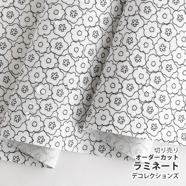 生地・布 ≪ Blossom - flowery ≫ ラミネート/幅103cm デコレクションズオリジナル生地・布 【10cm単位販売】