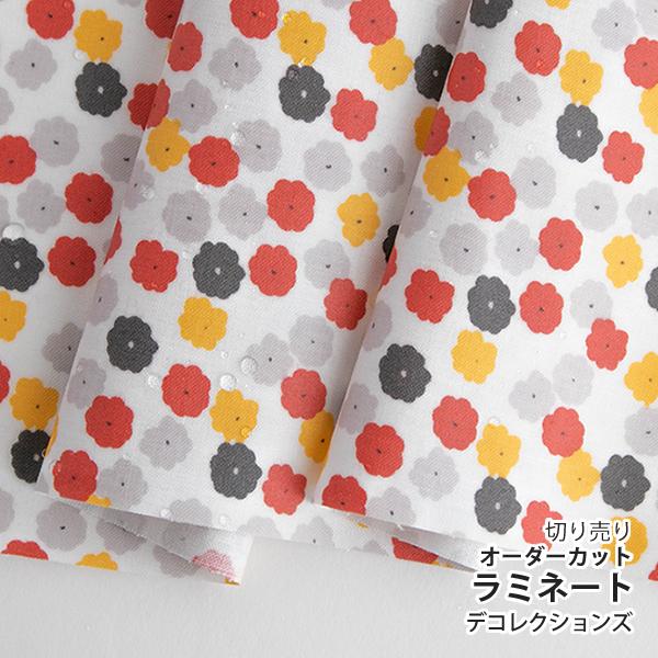 生地・布 ≪ Blossom - blossom ≫ ラミネート/幅103cm デコレクションズオリジナル生地・布 【10cm単位販売】