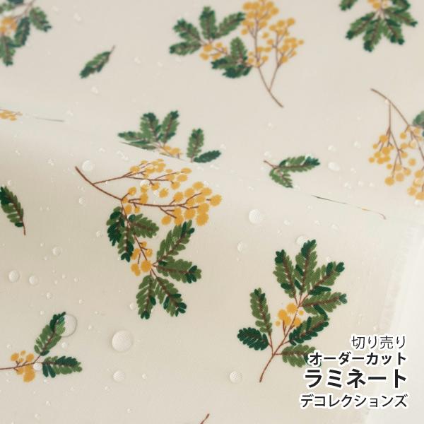 生地・布 ≪ Mimosa ≫ ラミネート/幅102cm デコレクションズオリジナル生地・布 【10cm単位販売】